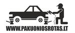 PASAGA, A. Bagdzevičiaus parduotuvė, IĮ